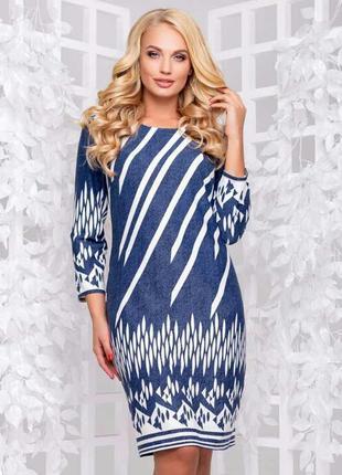 Шикарное платье с принтом большие размеры