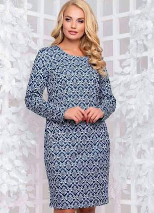 Шикарное платье большие размеры