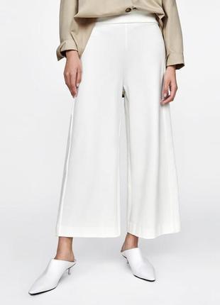 Zara брюки кюлоты ,белые, широкие