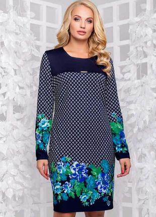 Шикарное трикотажное платье большие размеры
