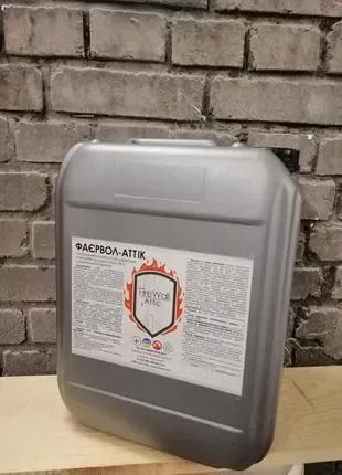 Огнезащитная пропитка для чердачных перекрытий (огнебиозащита).