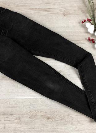 Крутые джинсы супер скинни pull and bear