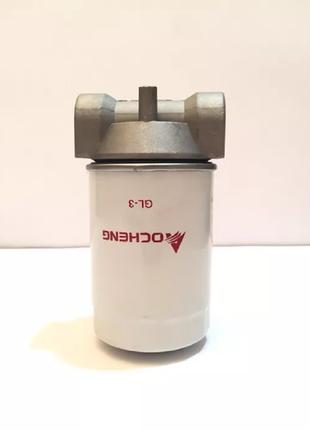 Фильтр топливный для заправок мини АЗС дизель бензин