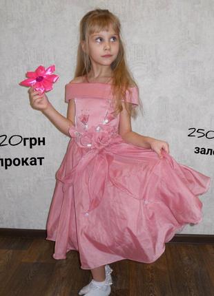 Пышное нарядное платье на утренник выпускной дни рождения фотосес