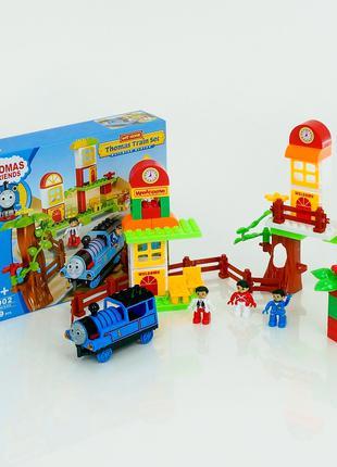 Конструктор (без коробки) аналог Lego duplo Thomas 8902 (49 детал