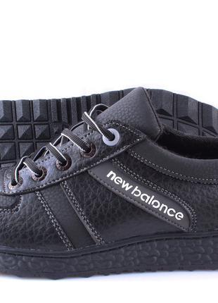 Оптом Мужская обувь осенние кроссовки T20 от производителя