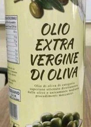 Оливковое масло экстра вирджин 1л