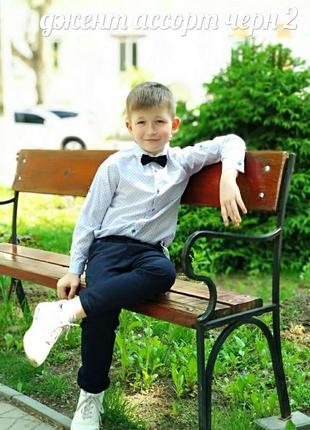Костюм комплект нарядный джентельмен для мальчика