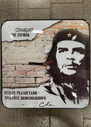 Часы настенные Че Гевара Che Guevara