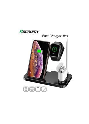 Беспроводная зарядка Ascromy 4in1 для iPhone+iWatch+AirPods Samsu