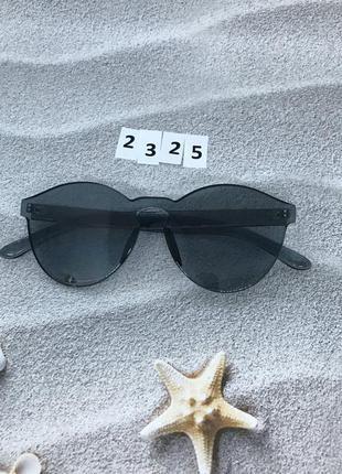 Черные очки без оправы к. 2325