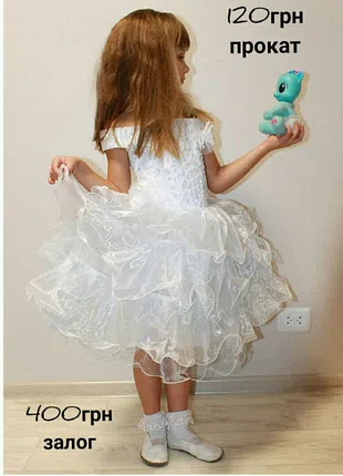 Красивое нарядное пышное платье на выпускной утренник  фотосессии