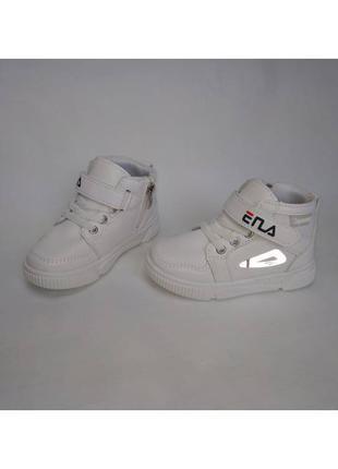Детские демисезонные хайтопы ботинки