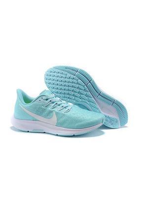 Nike найк  air zoom pegasus 36 бирюзовые женские