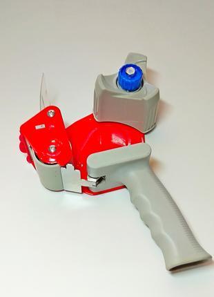 Диспенсер Buromax для клейкой упаковочной ленты (BM.7400-02)