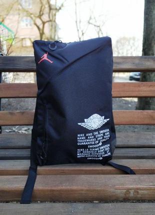 Рюкзак в стиле jordan air black