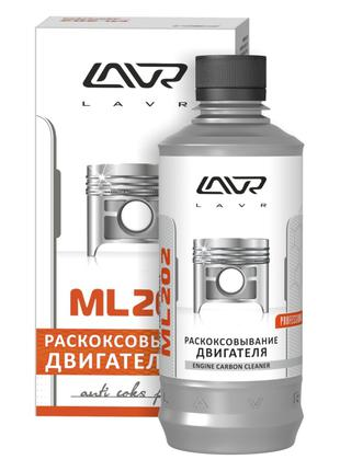 Раскоксовка двигателя лавр ml 202 (lavr)