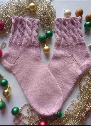 Теплые носки пудра, зимние вязаные носки/очень красивые/объемн...