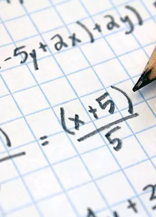 Помощь Онлайн Высшая математика и теория вероятностей