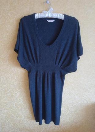 Серое платье летучая мышь/платье оверсайз/распродажа