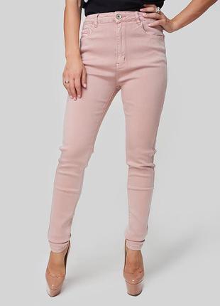 Зауженные джинсы пудра, высокая талия, супер качество, размеры...