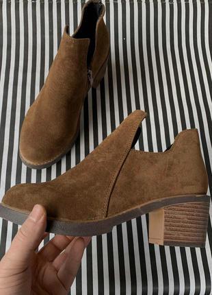 Женские низкие полуботинки коричневые на низком каблуке