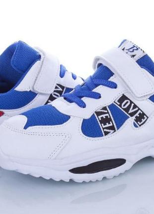 Детские стильные кроссовки, спортивная обувь для детей
