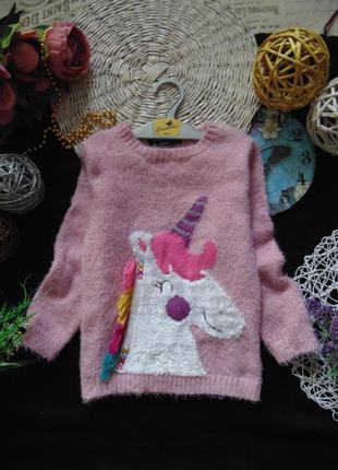 5-6лет.пушистый свитер с единорогом george