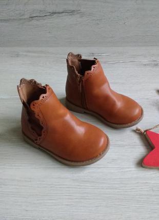 13,5 см стелька, ботинки - деми george.