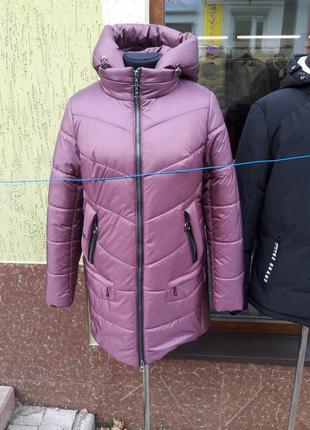 Куртка зима/сезонні знижки