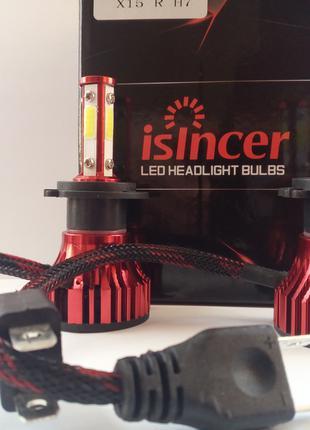 LED лампа h7