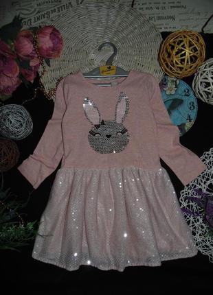 4-5лет.нарядное платье с мерцанием tu