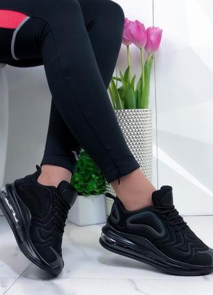 Кроссовки черные женские