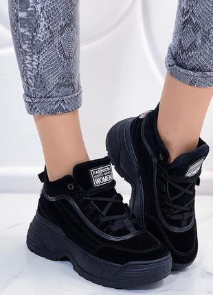 Распродажа кроссовочек