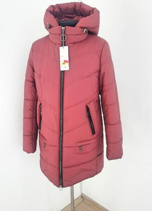 Куртка зима /сезонні знижки