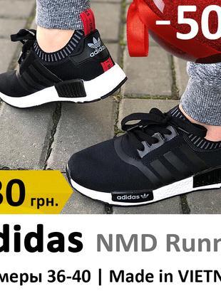 Кроссовки Adidas NMD Runner · размеры 36-40 · адидас чёрно-белые
