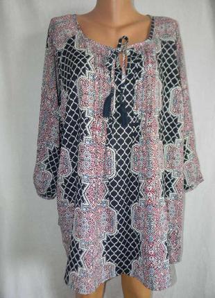 Блуза большого размера с принтом
