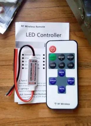 LED контроллер для одноцветной светодиодной ленты.