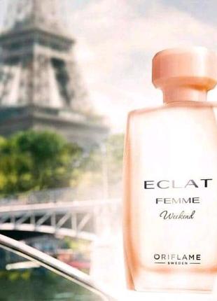 Туалетная вода Eclat Femme Weekend 💐💐💐❤️❤️❤️
