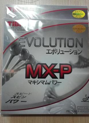 Накладки настольный теннис Tibhar Evolution MX-P EL-P FX-P