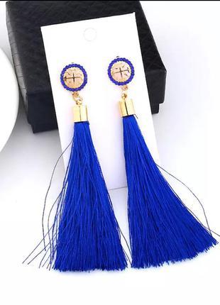 Серьги кисточки длинные вечерние синие