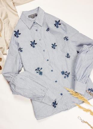 Смугаста сорочка з вишивкою primark