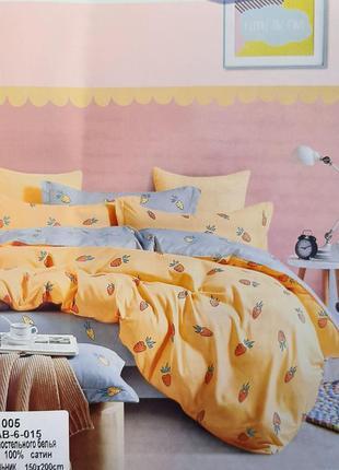 Нежнейшее полуторное постельное для детей