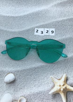 Зеленые очки без оправы к. 2329