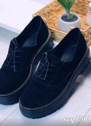 Черные туфли броги из натуральной замши на платформе