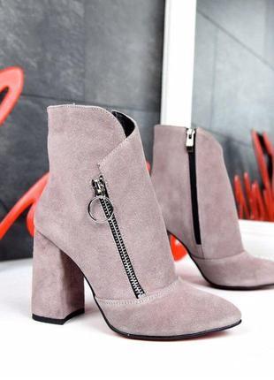 Натуральные замшевые женские демисезонные ботинки ботильоны на...