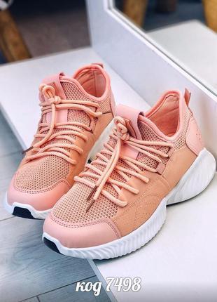 Текстильные кроссовки персикового цвета, спортивные персиковые...