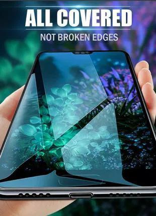 Huawei P20 Lite - Стекло Защитное, Закаленное