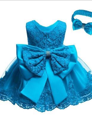 Очень красивое и пышное платье