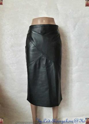 Шикарная 100% кожанная юбка миди насыщенного чёрного цвета с к...